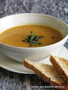Суп-пюре из запеченной тыквы и томатов • Супы-пюре