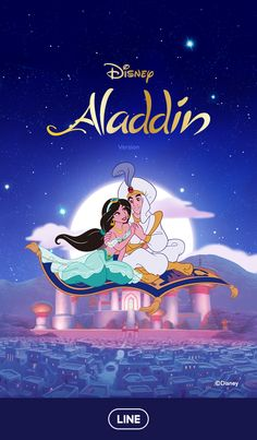 Image uploaded by Find images and videos on We Heart It - the app to get lost in what you love. Aladdin Princess, Aladdin Movie, Disney Princess Cinderella, Disney And More, Disney Fun, Disney Movies, Disney Pixar, Aladdin Wallpaper, Disney Phone Wallpaper
