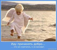 Сегодня День спонтанного проявления доброты-творите добрые дела!!!