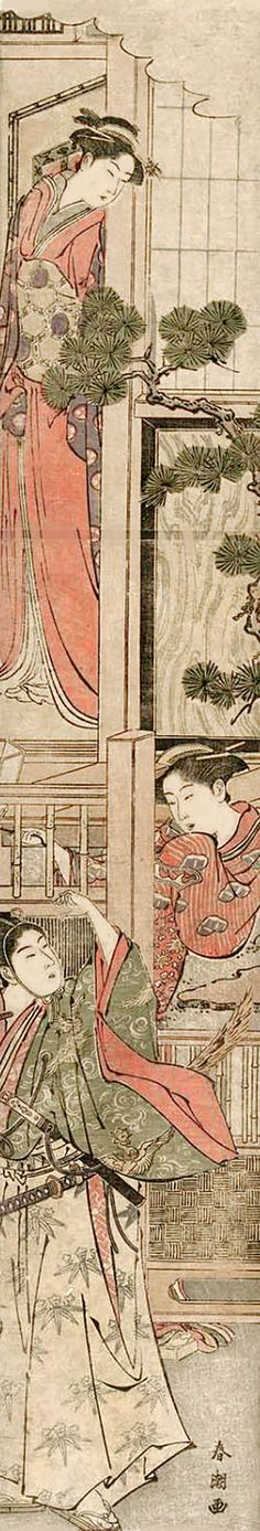 Shuncho Katsukawa / Neue Version von Ushiwakamaru+Joruri-hime
