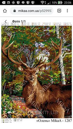 Peler Beads, Cross Stitch Animals, Plastic Canvas Patterns, Animal Kingdom, Pixel Art, Cross Stitch Patterns, Moose Art, Cross Stitch, Embroidery Stitches