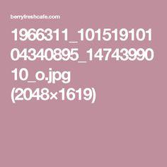 1966311_10151910104340895_1474399010_o.jpg (2048×1619)