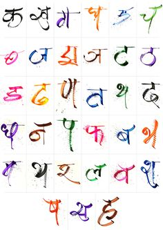 47 Days of Devanagri Type on Behance Marathi Calligraphy Font, Calligraphy Fonts Alphabet, Hindi Font, Calligraphy Worksheet, Handwriting Fonts, Penmanship, Script Fonts, Graffiti Lettering, Typography