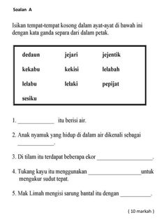 English Worksheets For Kids, 1st Grade Worksheets, Malay Language, Kindergarten Reading Activities, Learn English Words, Paris Pictures, Grammar And Vocabulary, English Writing, Education