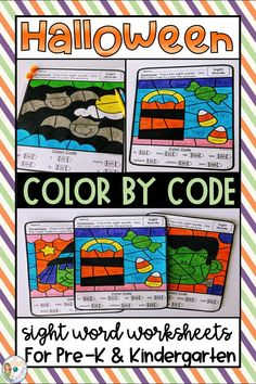 Keep pre-k and kindergarteners engaged this Halloween with these fun color by code sight word worksheets. Students in pre-K and kinder will love working on their fine motor skills while practicing their sight words and handwriting. These are perfect for a Primary Classroom, Kindergarten Classroom, Teaching Reading, Fun Learning, Sight Word Worksheets, Halloween Coloring, Teaching Strategies, Creative Teaching, Sight Words