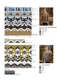 View album on Yandex. Fair Isle Knitting Patterns, Knitting Machine Patterns, Knitting Charts, Knitting Stitches, Knitting Designs, Knitting Projects, Motif Fair Isle, Fair Isle Pattern, Norwegian Knitting