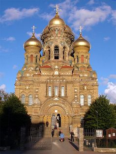 Nicholas Orthodox Naval Cathedral in Liepaja, Latvia Beauty And Beast Quotes, Baltic Region, Pictures Of Beautiful Places, Amazing Photos, Riga Latvia, Amazing Architecture, Classical Architecture, Place Of Worship, Kirchen