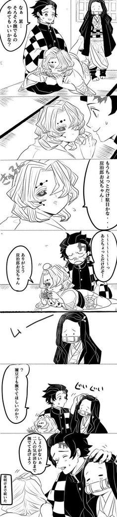 Demon Slayer: Kimetsu no Yaiba (鬼滅の刃) Manga Art, Manga Anime, Anime Art, Demon Hunter, Slayer Anime, Japanese Manga Series, Kawaii Drawings, Anime Demon, Minions