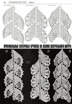 patterns, hairpin lace crochet | New Duplet Crochet Patterns Hairpin Lace Tops Cardigans Shawls Book