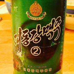 Tadeoggang Beer 11
