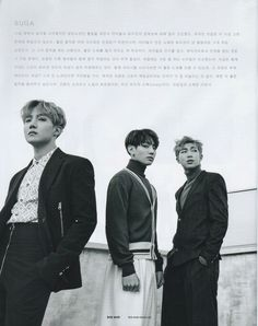 Hoseok, Jungkook et Namjoon pour Single Magazine 2017