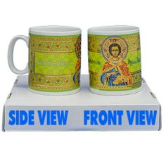 Porcelain cup, St. Panteleimon  Height: 9.5cm (3.74 inch)  Decorative porcelain cup, serigraphy, hot decal, framed in gold 18K, handmade.