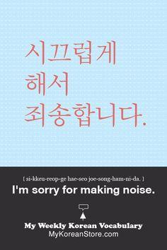 I need help with Korean Grammar ... Someone help me please~?