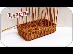 Handmade Crafts, Diy And Crafts, Paper Crafts, Diy Room Decor For Teens, Newspaper Basket, Bamboo Basket, Petites Tables, Doll Tutorial, Basket Weaving