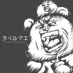#イラスト #ややしろくまくん #七草粥 #イメージ #無病息災 #縁起物 #モノクロ #illustagram #illustrator #kawaii #japan #riseporridge #food #character