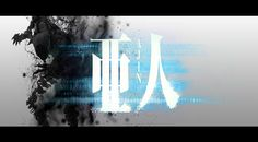 Ajin Anime Wallpaper 2155x1192 Ajin Anime, Neon Signs, Wallpaper, Life, Website, Wallpapers