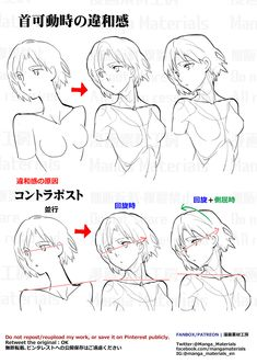 Body Reference Drawing, Anatomy Reference, Drawing Skills, Art Reference Poses, Drawing Tips, Hand Reference, Female Pose Reference, Drawing Sketches, Manga Drawing Tutorials