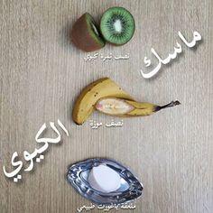 Pin By Tomesha On Imagey Fruit Healthy Banana