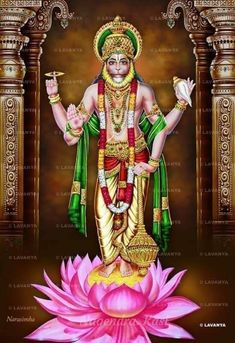 Hanuman, God, Dios, Praise God, The Lord