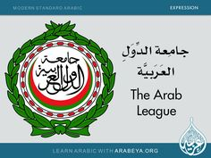 Modern Standard Arabic, Improve Your Vocabulary, Arabic Lessons, English Language Learning, Arabic Language, Learning Arabic, Egyptian, Improve Yourself, Success