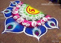 Aakruti Rangoli Rangoli Borders, Rangoli Border Designs, Rangoli Designs Diwali, Rangoli Designs With Dots, Diwali Rangoli, Beautiful Rangoli Designs, Kolam Designs, Mehandi Designs, Sanskar Bharti Rangoli Designs