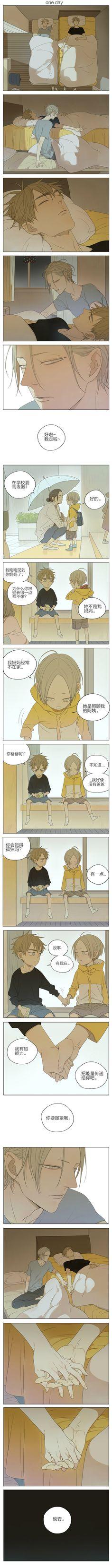 old先漫画专题-19天