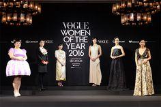 小池百合子高畑充希などVOGUE JAPAN Women of the Year 2016決定