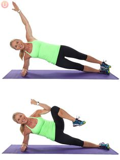 Minute Plank workout adds the elements of balance, symmetry, oblique lifts, and low back engagement to give you a complete, all-around core strength challenge as you work through the different types of planks. Plank Workout, Post Workout, Forearm Workout At Home, Side Plank Crunch, Plank Challenge, Thigh Challenge, Challenge Accepted, Abdominal Exercises, Belly Exercises