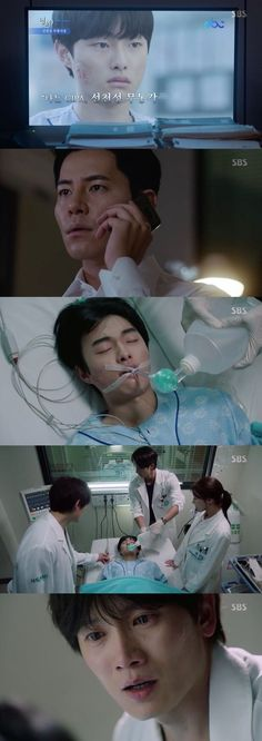 Doctor Johns, Tv Reviews, John 3, Kdrama, It Cast, Scene, Content, News, Pictures
