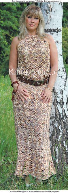Связанное на спицах длинное платье 46-48 размера.