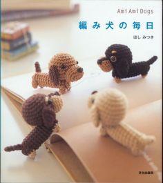 eBook Japanese craft crochet knitting book crochet crochet dogs / A 103. $2.80, via Etsy.