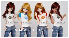 We will be attending I-DOLL at Tokyo Big Sight Dec 6th. Mirai Store closed that day.