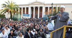 EΛΛΗΝΙΚΗ ΔΡΑΣΗ: Εφημερίδα Αυγή: «Να Μην Ψηφίζουν Οι Έλληνες Ομογεν...