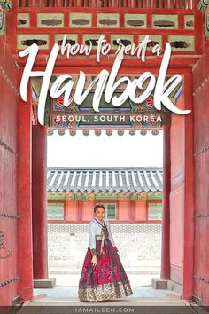 Looking for a unique activity in South Korea? To do a hanbok rental and walk around in it for a day is is a must-do — here's how! // #Korea #Hanbok South Korea Travel, Asia Travel, Japan Travel, Seoul Korea, Travel Guides, Travel Tips, Fly Fishing, Fishing Tips, Travel Pictures