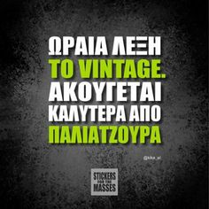 Stickers For The Masses - Αστεία και Ανέκδοτα Funny Greek Quotes, Funny Picture Quotes, Funny Quotes, Smiles And Laughs, Just For Laughs, All Quotes, Best Quotes, Funny Statuses, Clever Quotes