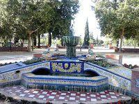 Prado, Outdoor Decor, Blog, Frogs, 19th Century, Parks, Gardens, Blogging