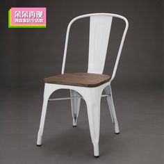 Online Get Cheap Industrial Dining Chairs Aliexpress Com