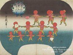 """""""houzuki"""" Dancers Houzuki=The ground cherry"""