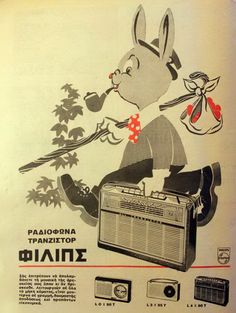 Philips ραδιόφωνα, τραντζίστορ Vintage Advertising Posters, Old Advertisements, Vintage Ads, Old Posters, Old Florida, Retro Ads, 80s Kids, Old Ads, Close Image