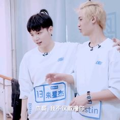 Xingjie is Rood — Justin trying to touch the sprout seems to have.