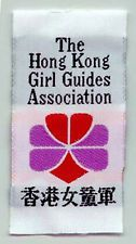 GIRL GUIDES (SCOUTS) OF HONG KONG - HK GIRL GUIDES (GG) OFFICIAL Patch