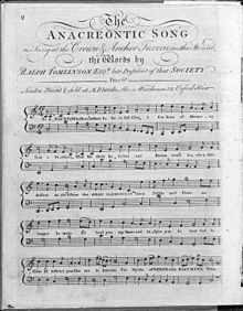 Various - L'Hymne À La Môme