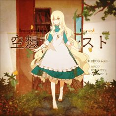 Kagerou Project [Vocaloid]  I cannot express my love for Mary in words. <3
