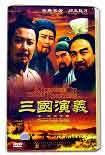 Romance of the Three Kingdoms (vol. 1). Начните читать книги Guanzhong Luo в электронной онлайн библиотеке booksonline.com.ua. Читайте любимые книги с мобильного или ПК бесплатно и без регистрации.