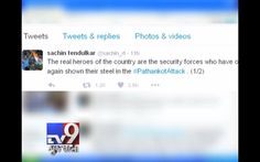 Legendary cricketer Sachin Tendulkar expressed his grief at the loss of lives of security force personnel in the terror attack at the Pathankot Air Base, saying that they were the 'real heroes' of the nation. The Master Blaster took to Twitter to express his condolence.  Subscribe to Tv9 Gujarati https://www.youtube.com/tv9gujarati Like us on Facebook at https://www.facebook.com/tv9gujarati Follow us on Twitter at https://twitter.com/Tv9Gujarat