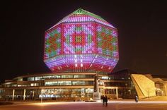 National Library of Belarus – Minsk, Belarus