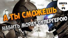 Injustice 2 Online Beta ПЕРВОЕ ВПЕЧАТЛЕНИЕ