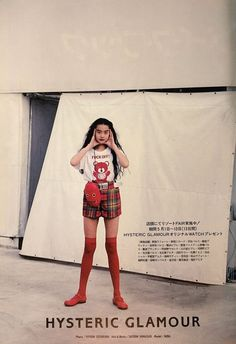 Harajuku Fashion, Japan Fashion, 90s Fashion, Fashion Outfits, Vintage Outfits, Vintage Fashion, Glamour Photo, Japanese Street Fashion, Poses