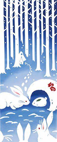 kenema Chusen Friends in Snowy Day