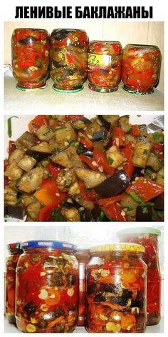 Ленивые баклажаны Вкус обалденный Healthy Eating Tips, Healthy Nutrition, Russian Recipes, Italian Recipes, Salad Recipes, Dessert Recipes, Cooking Tips, Cooking Recipes, Vegan Menu